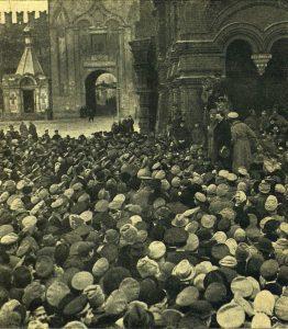 Митинг у здания городской думы в Москве