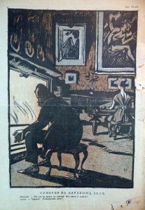 Новый Сатирикон. 1917. № 17. Задняя обложка