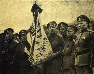 Знамя женского батальона смерти