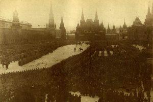 Москва в дни революции. Парад войскам на Красной площади