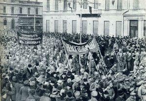 Солдатские демонстрации в Петрограде в февральские дни